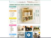 「壁美人.net」TOP画面