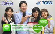 『LINE@』開始のお知らせ