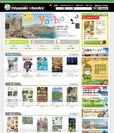 miyazaki ebooksのTOP画面