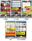 KubinChu アプリ画面