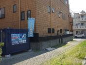 接道1.8mの再建築不可物件の活用例(川崎市)