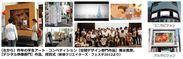 学生の手によるアート作品が新宿の街を彩ります