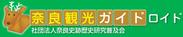 システムロゴ