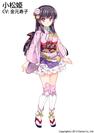 キャラクターカット 小松姫(CV:金元寿子)