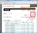 PDFファイル出力例