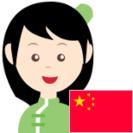 voicetext_hui