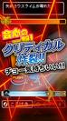 ゲームスクリーンショット(1)