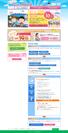 まるちゃんの静岡音頭コンテスト 公式ホームページ