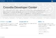 Croudia Developer Center