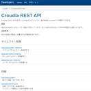 Croudia REST API