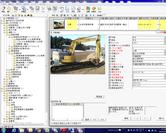 Calstudo V12画面(カード形式)