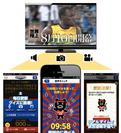 TBSセカンドスクリーンアプリ「世陸応援団」
