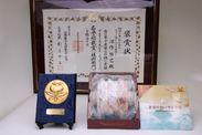 「白いやどかり」全国菓子大博覧会名誉総裁賞受賞