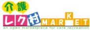 『介護レク村MARKET』ロゴ