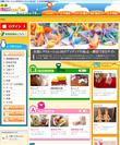 『介護レク村MARKET』TOPページ