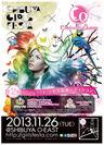 「渋谷ガールズフェスタ」ポスター