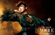 GUCCI×VOGUE JAPAN×安室奈美恵