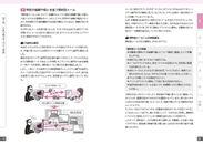 本文(サンプルページ1)