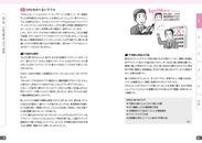 本文(サンプルページ2)