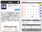 イメージ画面(1)