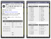 イメージ画面(2)