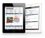 iPadでの帳票入力画面