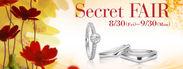 Secret FAIR