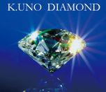 K.UNO DIAMOND