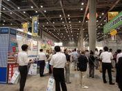 「賃貸住宅フェア in東京2013」の様子1