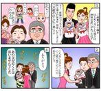 結婚式で渡すイメージ