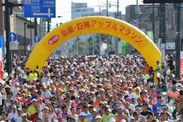 アップルマラソン1