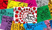 【卓上版】島根自虐カレンダー
