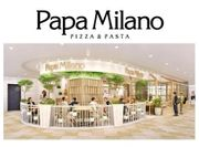 「パパミラノ」外観イメージ