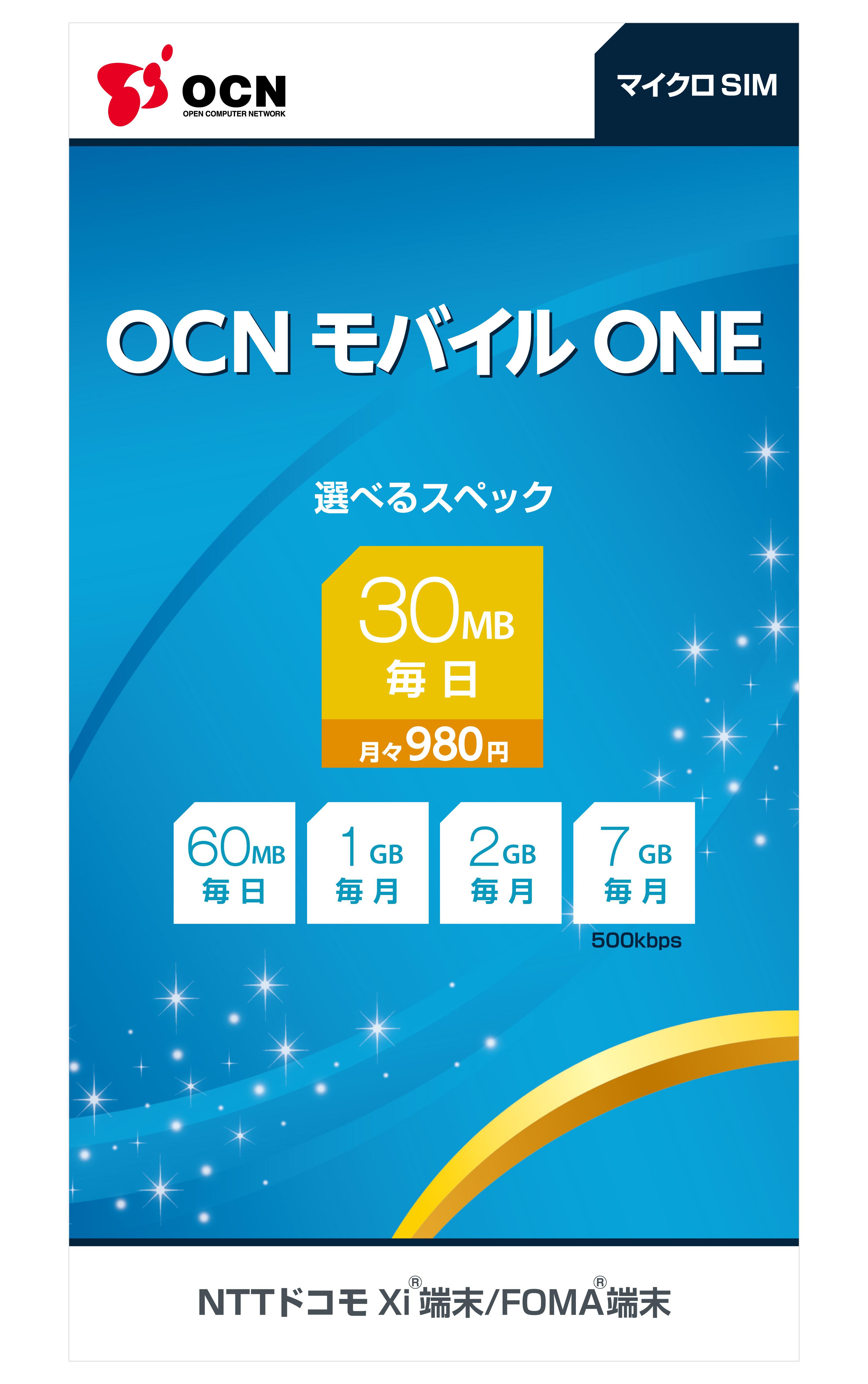 http://www.atpress.ne.jp/releases/38284/1_1.jpg