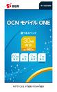 「OCN モバイル ONE」パッケージ