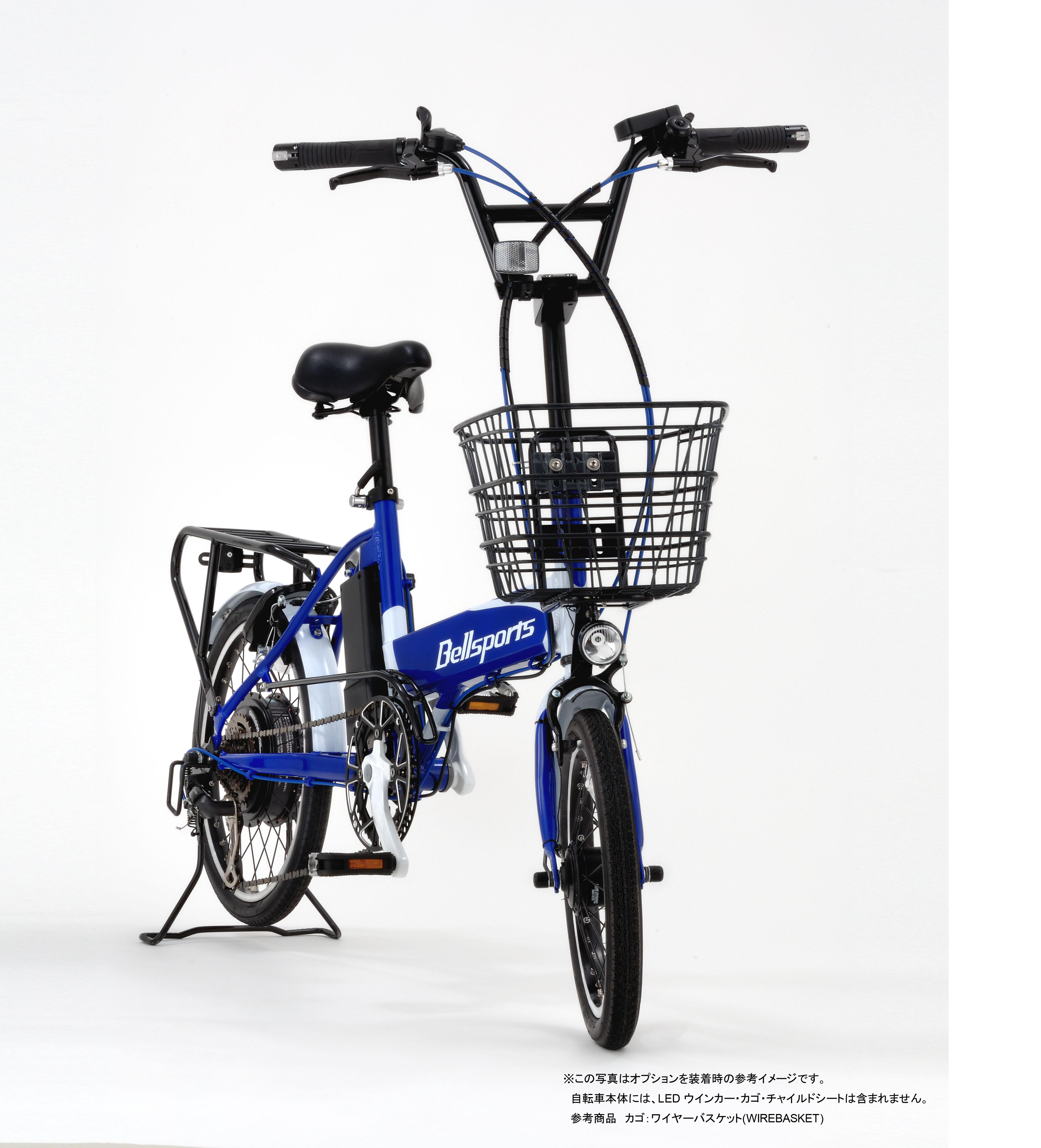 """自転車保険 埼玉県 自転車保険 : を高める""""電動アシスト自転車 ..."""