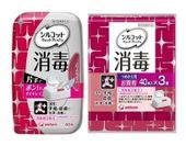 【指定医薬部外品】シルコット 消毒ウェット