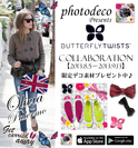 photodeco Presents BUTTERFLYTWISTS イメージ画像