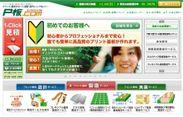 P板.com トップページ