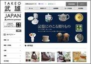 各自治体TOPページ