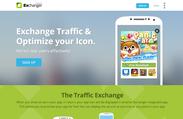 Exchanger ホームページ