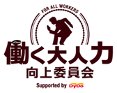 委員会ロゴ
