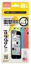 「Wrapsol(ラプソル)」前面+背面+側面 iPhone 5c対応