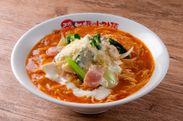 『太陽のオニグラポテトマト麺』