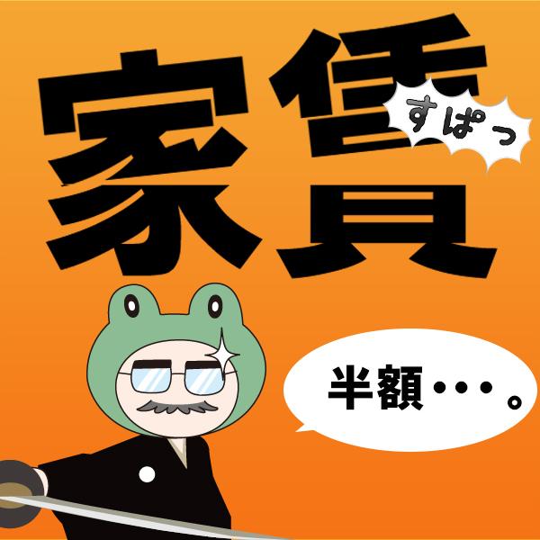 38ca9fb64d Blog☆『不動産業戦略e-REVIEW』 編集長 不動産ブログ日記
