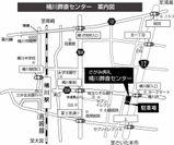 桶川葬斎センター(案内図)