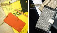 Cambridge Diary/Masstige Herringbone Diary