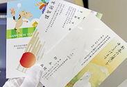 選べる3種類の高級紙