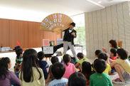 防犯マジックショーは子どもたちに大人気