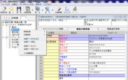 XMLのエクスポート